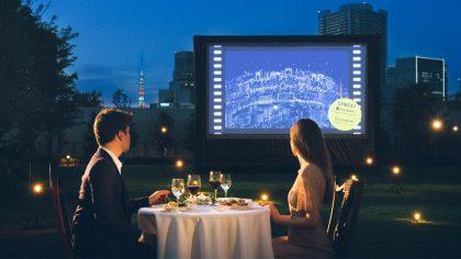 【取材依頼】チケットは1時間で完売!品川ど真ん中に現る「屋外型プライベートシアターレストラン」!上映作品『ラ・ラ・ランド』&ストーリー連動のコース料理を提供