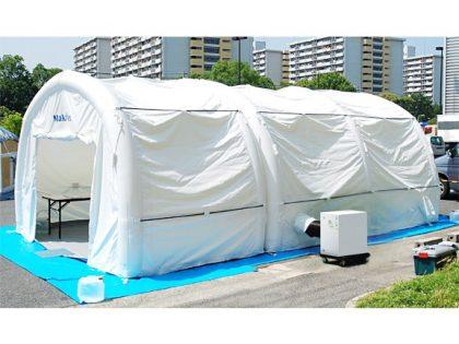 医療崩壊リスク回避の一助に!新型コロナウイルス対策に効果の高い陰圧式医療用テント、供給開始!